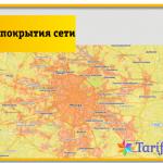 Карта покрытия Билайн