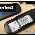 Установка модема Теле2 на ноутбук
