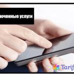 Проверка платных услуг Теле2